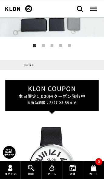 KLONトップページ